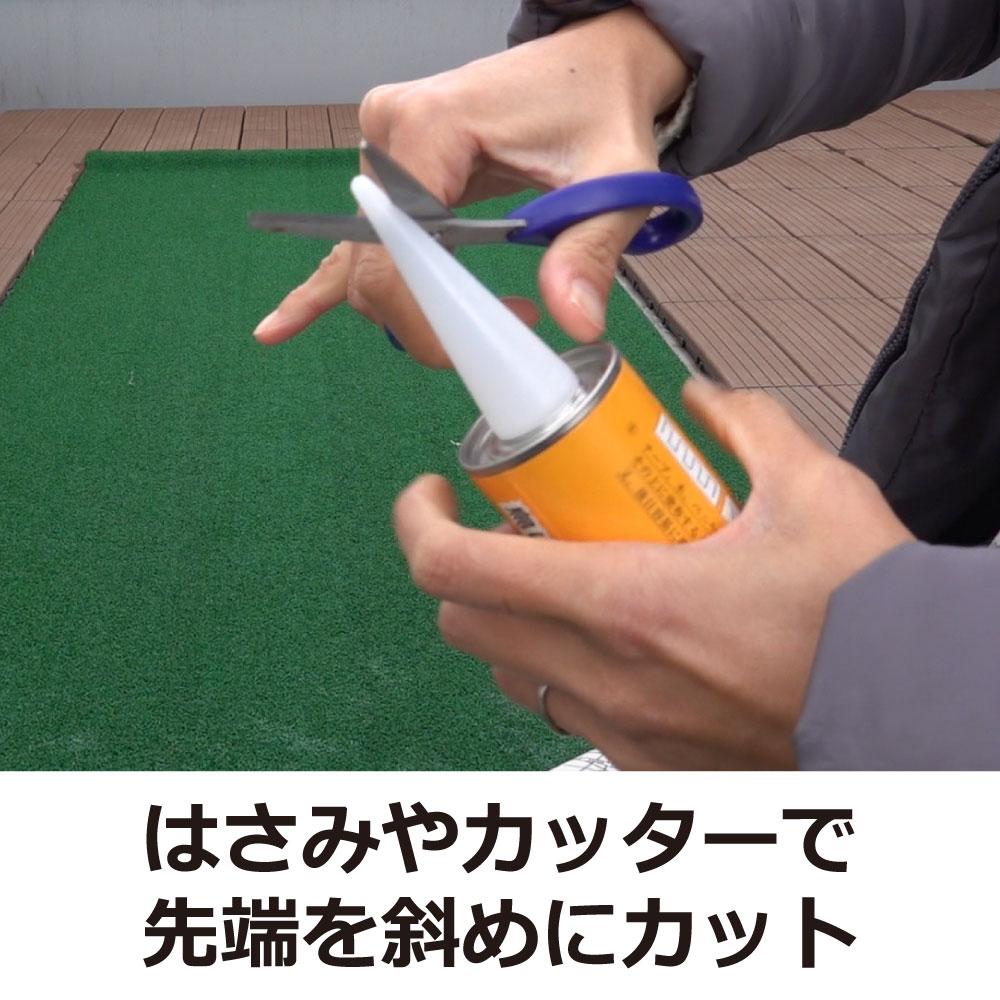ポッポシール+コーキングガンセット ハト忌避剤 カラス対策