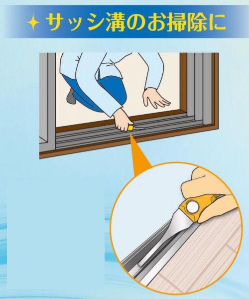 [Y]お掃除スクレーパー サッシ溝6.5mm用 No.03789 土牛産業