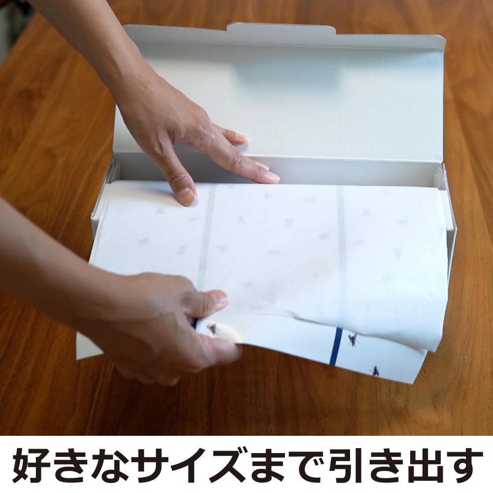 ピタットボックス 「SES」 9ロール/ケース 大型ロール式ハエ取り紙