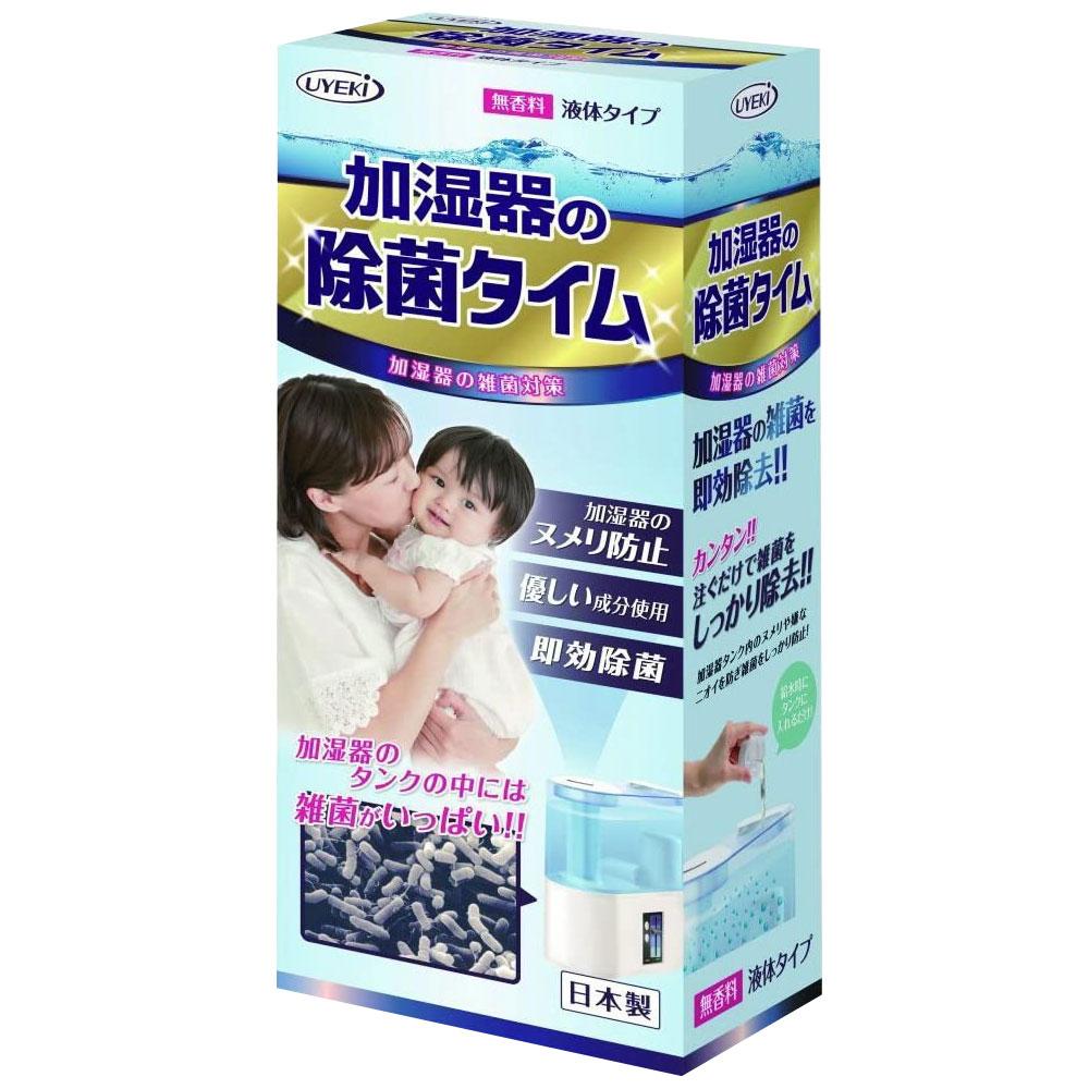 加湿器の除菌タイム 液体タイプ 500ml UYEKI(ウエキ) [空気清浄機 ウイルス 花粉 消毒 風邪予防]