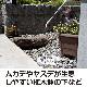 ムカデ駆除 ヤスデ駆除 サイベーレ0.5SC 900ml×2本 【送料無料】 液体 噴霧 殺虫剤