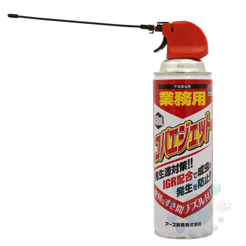 コバエジェット 450ml/本 コバエ 駆除 業務用 ノミバエ チョウバエ ショウジョウバエ キノコバエ 駆除 成虫 幼虫 速効性 残効性