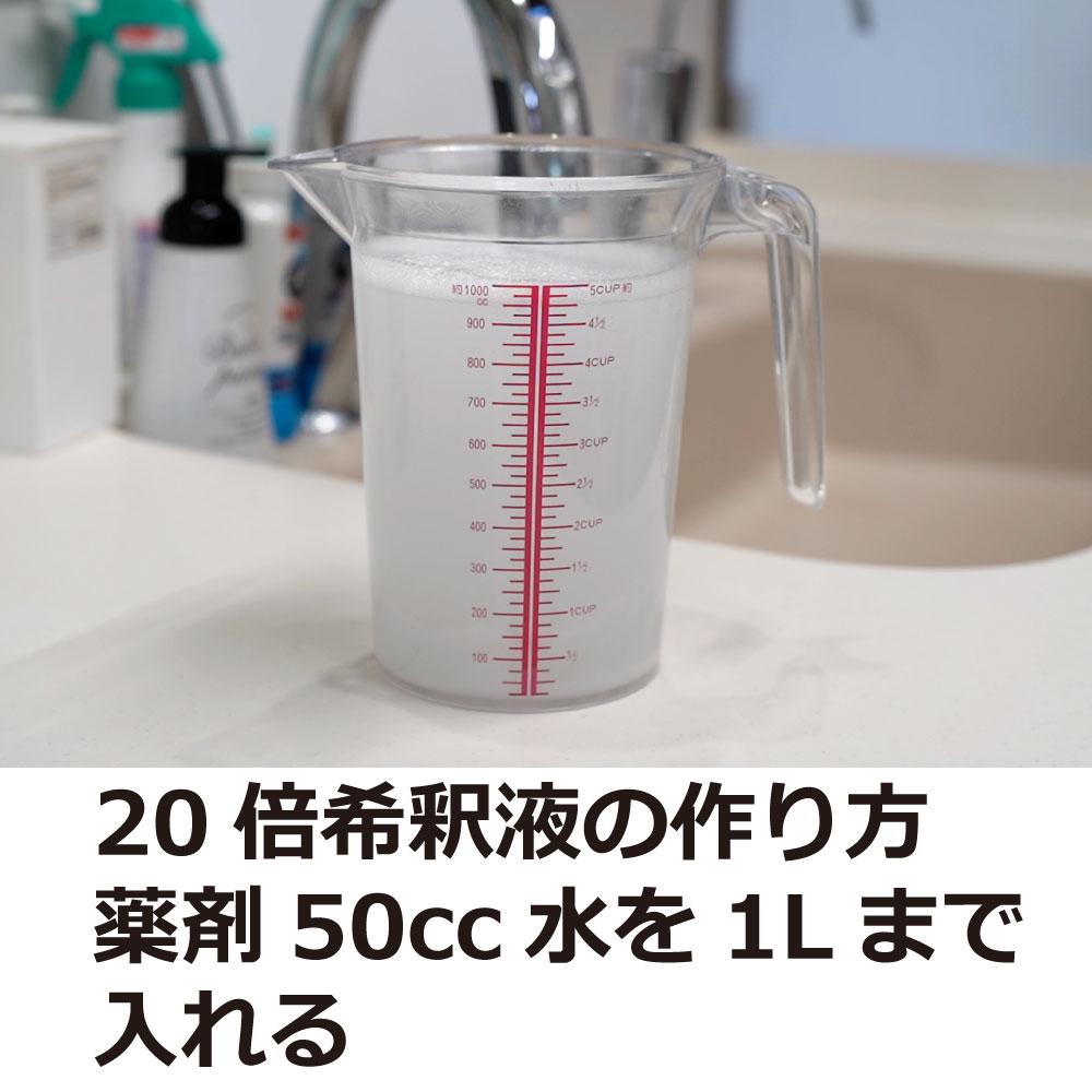 ムカデ 駆除 ヤスデ駆除 サイベーレ0.5SC 900ml 噴霧器セット 【送料無料】 液体 噴霧 殺虫剤