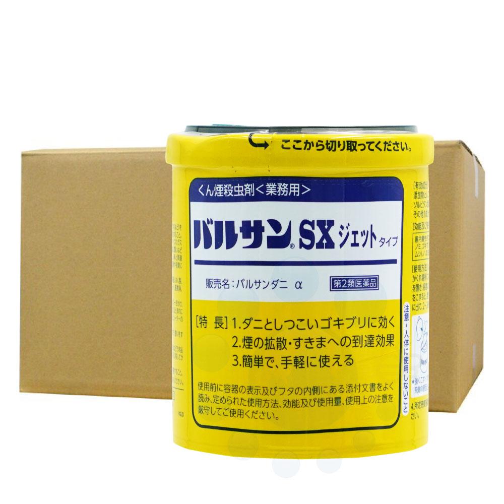 お買い得ケース購入 バルサンSXジェット 80g×15個 【第2類医薬品】 殺虫剤