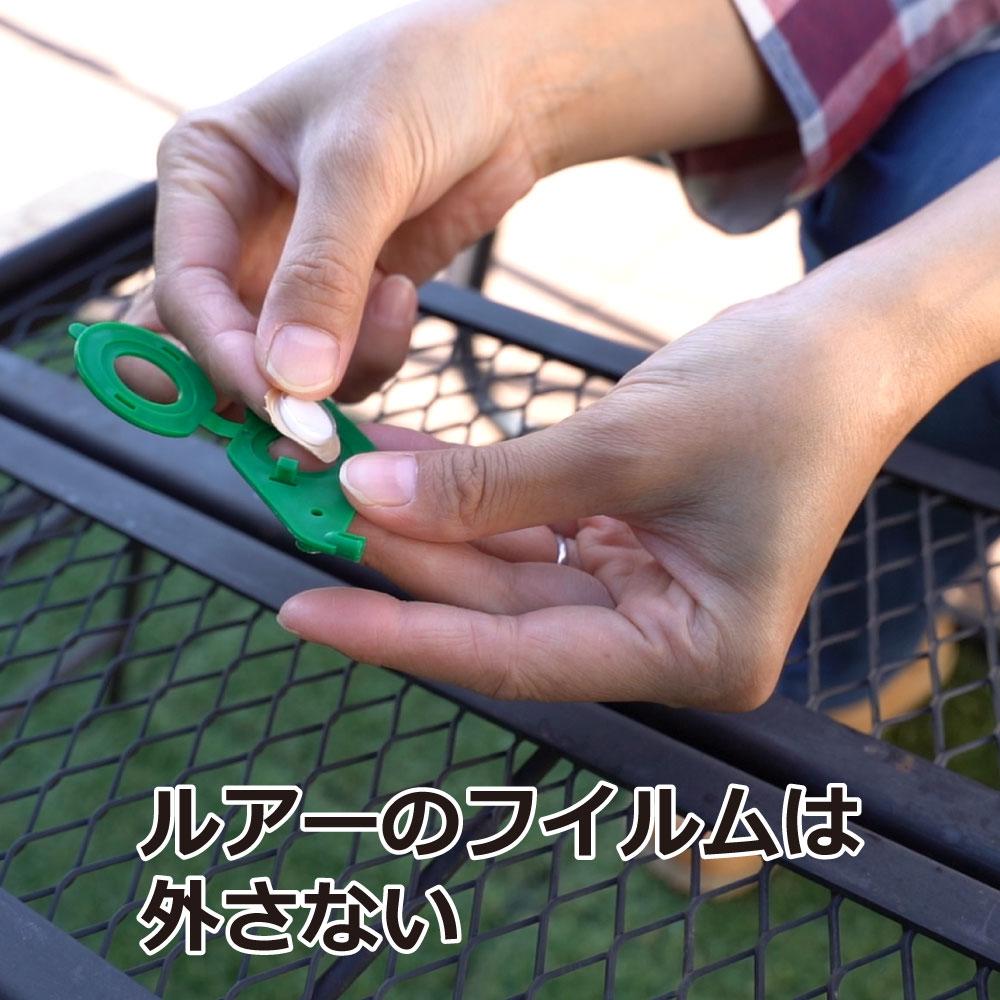 ナガチャコガネムシ用フェロモントラップ ニューウインズパック 本体+誘引剤セット