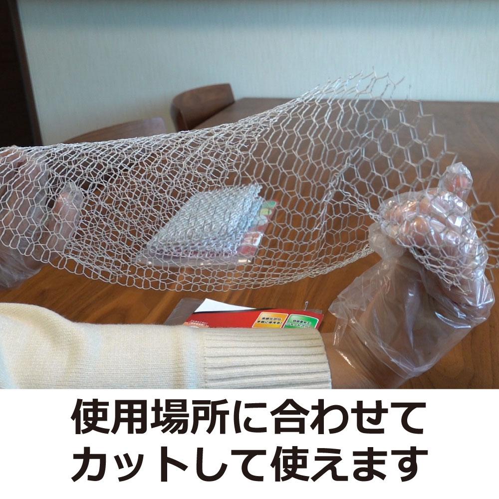コウモリ ネズミ侵入防止 防鼠金網 ソフト 1枚×12袋