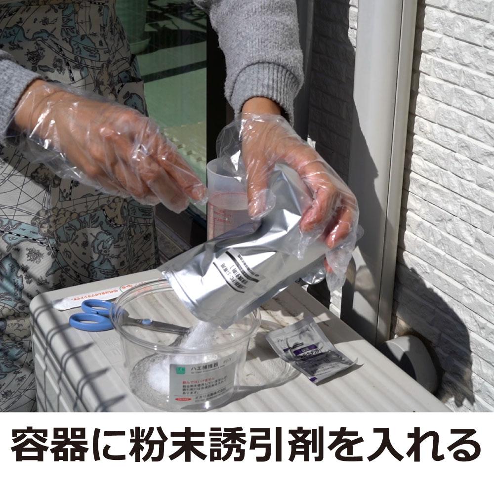 【お買得ケース購入】ハエ捕獲器FC-1本体セット×6 蠅誘引捕獲器