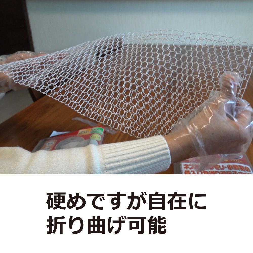 コウモリ ネズミ侵入防止 防鼠金網 ハード 1枚×6袋