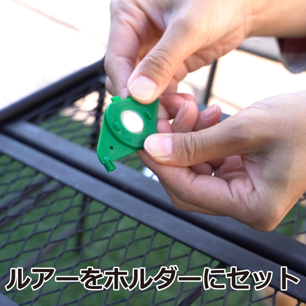 ヒラタアオコガネムシ用フェロモントラップ ニューウインズパック 本体+誘引剤セット