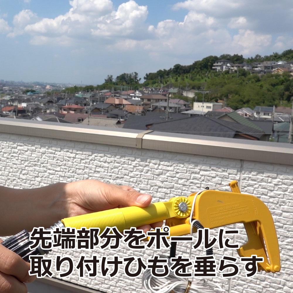 高所作業スプレー器 エアロング 1.2m〜3.6m 高所の蜂の巣やクモの巣駆除【※代引・返品不可】