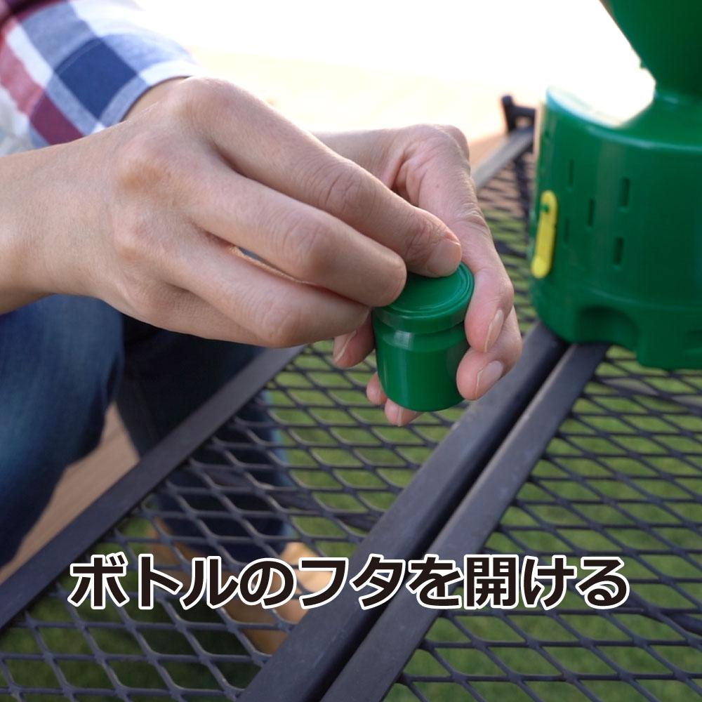 ドウガネブイブイムシ用フェロモントラップ ニューウインズパック 本体+誘引剤セット