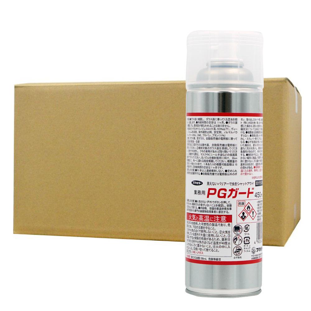 PGガード 450ml×6本/ケース 窓ガラス専用殺虫剤 お買い得ケース購入