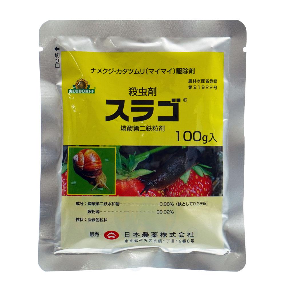【4個までネコポス対応】 スラゴ 100g 【農薬】