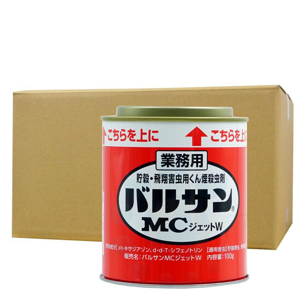業務用 バルサン MCジェットW 100g×12個/ケース 貯穀 飛翔害虫用 くん煙殺虫剤
