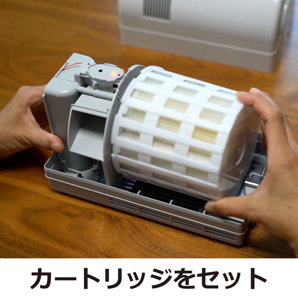 ウルトラベープ PRO1.8 Tセット タイマー付き 配線いらずの電池式