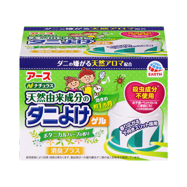 ダニ忌避剤 ダニよけ ダニバリア ダニよけゲル ハーバルミントの香り 110g 殺虫剤を使わずにダニ対策