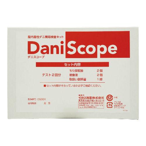 屋内塵性ダニ簡易検査キット Dani Scope ダニスコープ テスト2回分 イカリ消毒