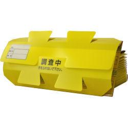 ゴキブリ調査用トラップ ゴキブリトラップ PP 20枚×5