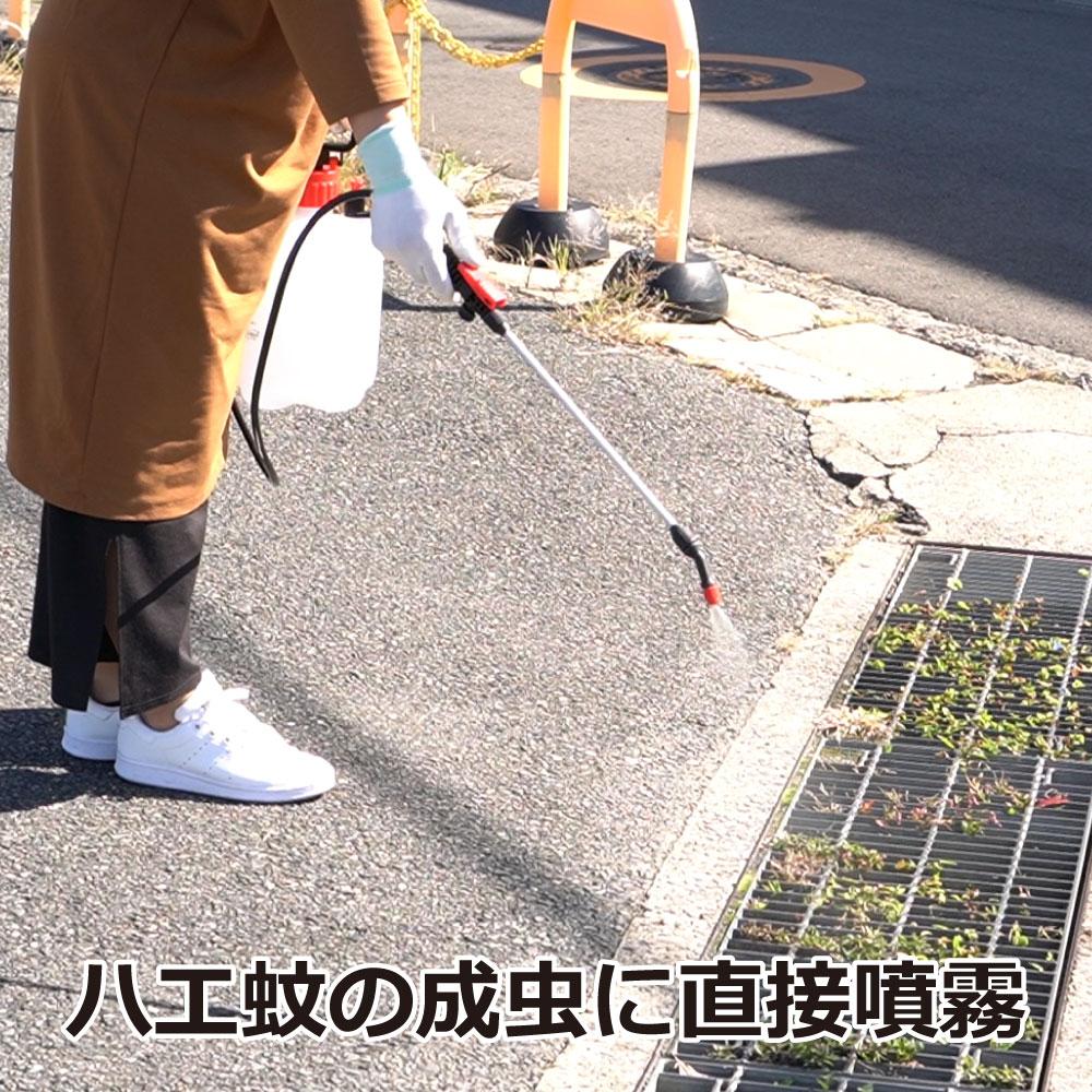 水性サフロチン乳剤 「SES」 500ml×12本 【第2類医薬品】 殺虫剤