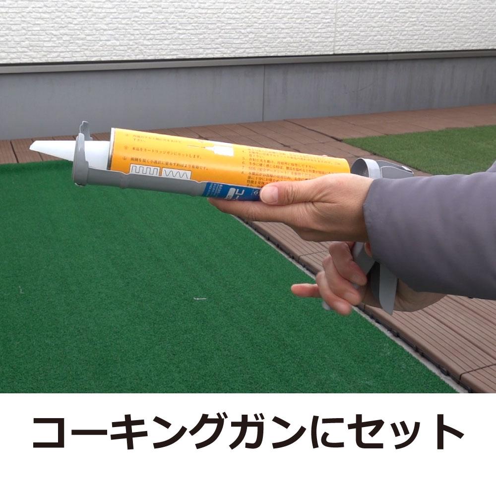 ハト カラス忌避剤 ポッポシール 320ml ハト忌避剤