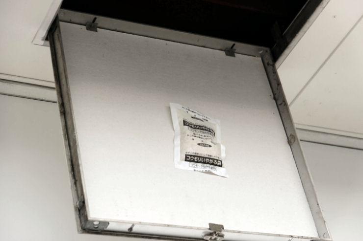 コウモリ忌避 コウモリいやがる袋(貼るタイプ)×2個 1ヶ月持続効果