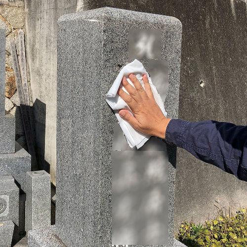 【ネコポス対応!送料275円】拭くだけ簡単 お水がいらない お墓丸ごとウェットタオル 3枚セット 品番:ZWC-90 90cm×30cm アルカリ電解水の力