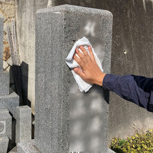 拭くだけ簡単・お水がいらない お墓丸ごとウェットタオル 10枚セット 品番:ZWC-90〈90cm×30cm〉 アルカリ電解水の力!