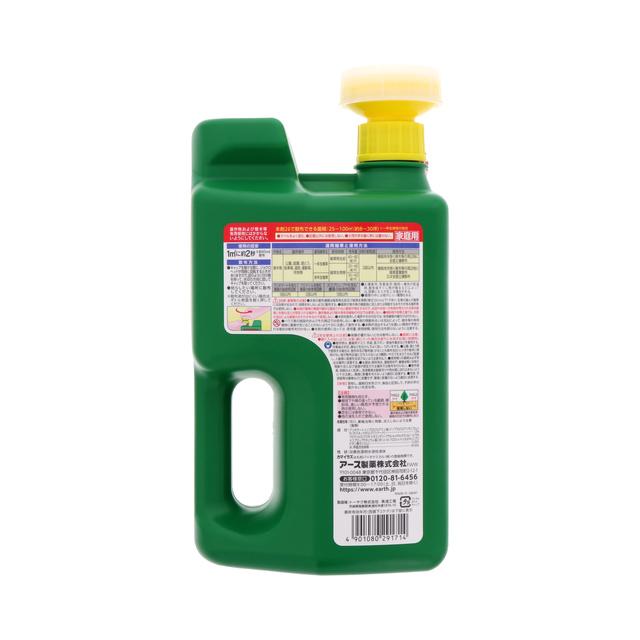 アースガーデン アースカマイラズ 草消滅 ジョウロヘッド 2L×8本 農薬 緑地管理用