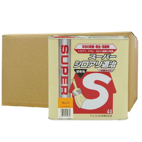 油性木材防蟻防腐剤 防虫 防カビ スーパーシロアリ退治 オレンジ 4L×4本 ケミプロ化成
