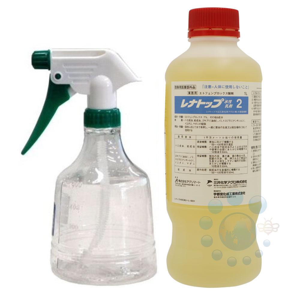 ハエ退治 蚊駆除用殺虫剤 小型噴霧器プレゼント付き レナトップ水性乳剤2 1000ml 業務用