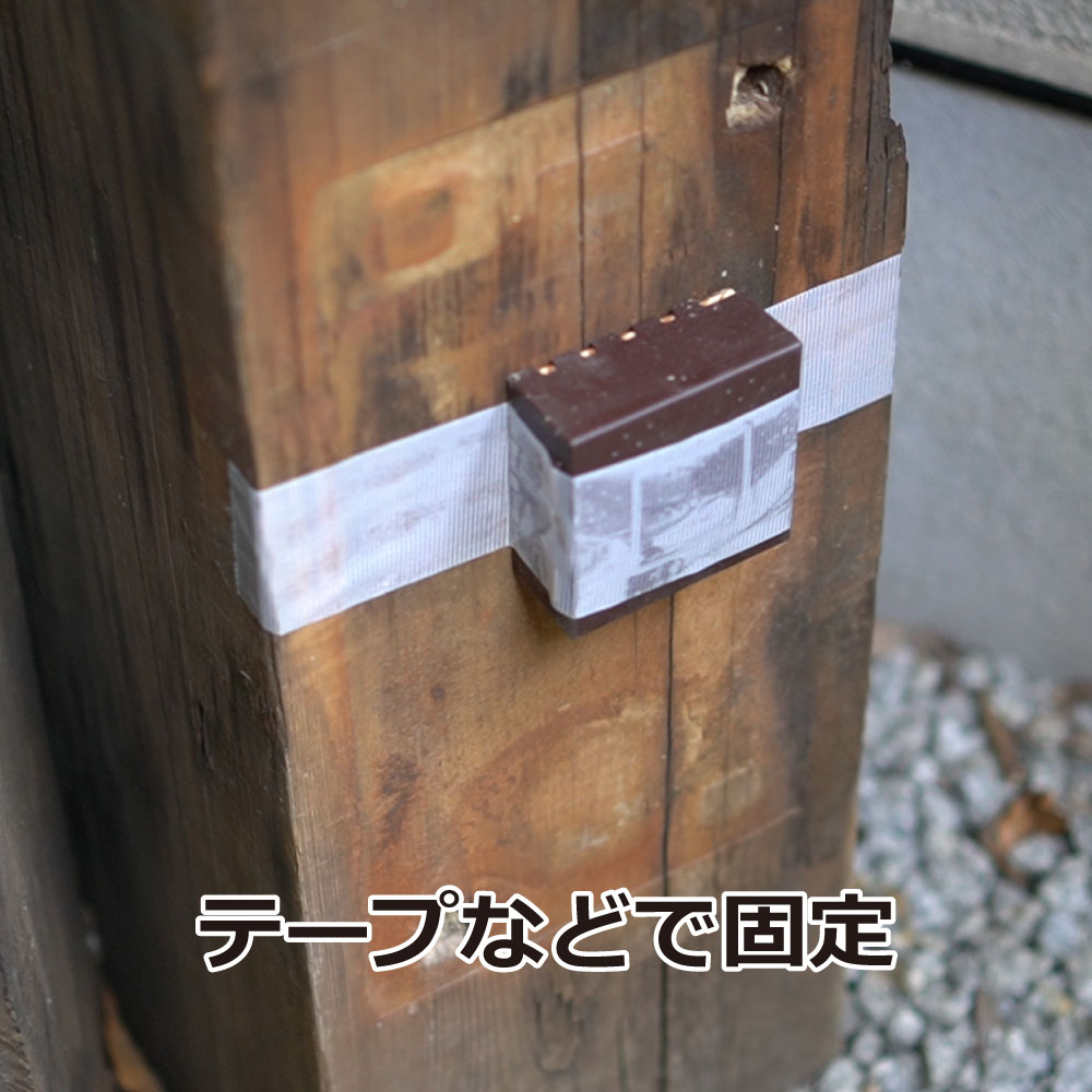 シロアリハンター 15個入×3箱