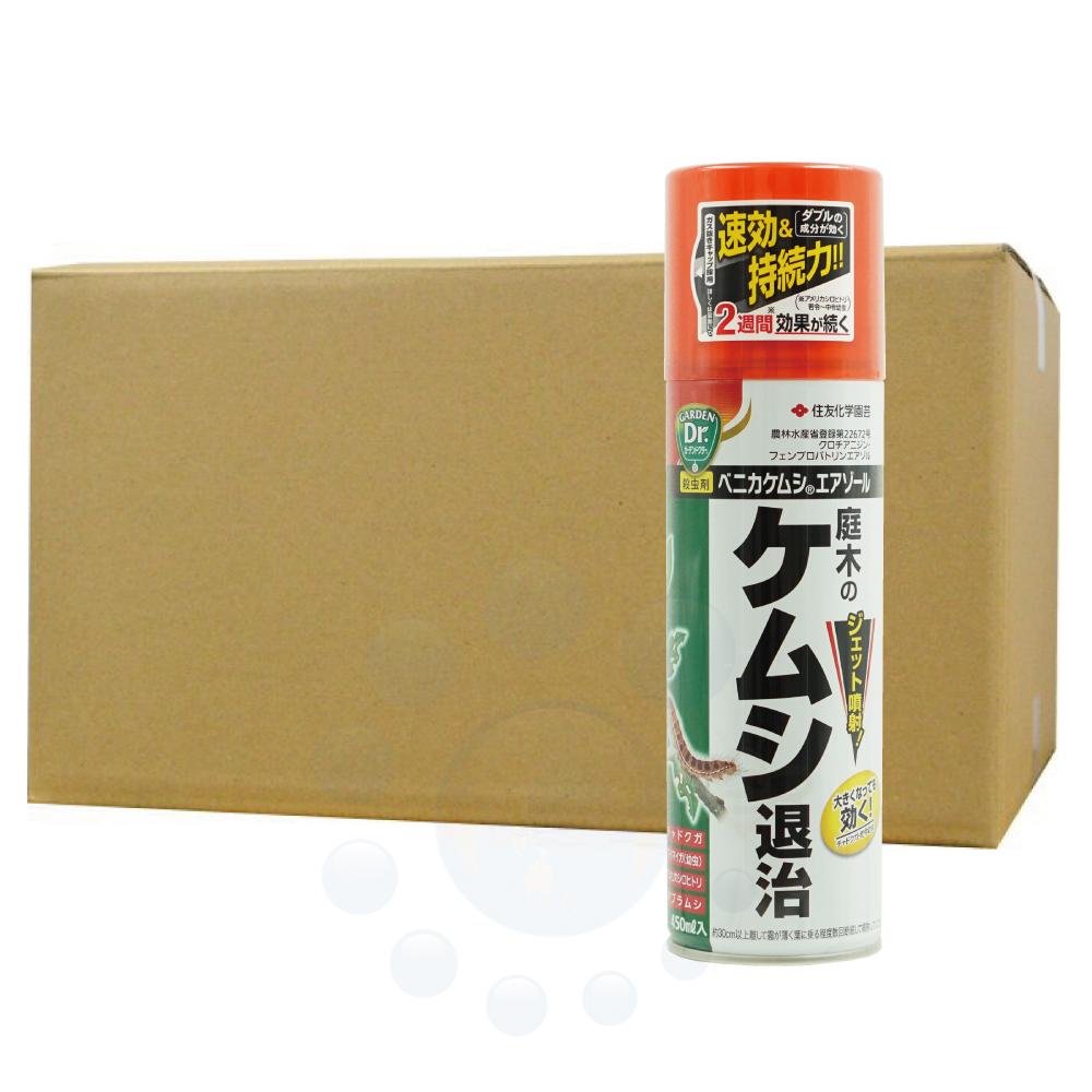 ベニカケムシエアゾール 450ml×30本 殺虫剤