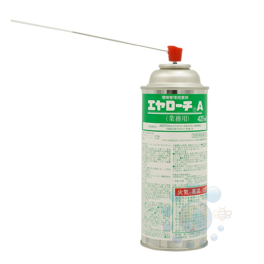 ゴキブリ駆除用スプレー エヤローチA 420ml×3本 即効 持続タイプの殺虫剤