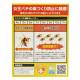 スズメバチ用 業務用スズメバチ捕獲器 2個入×5 誘引捕獲器