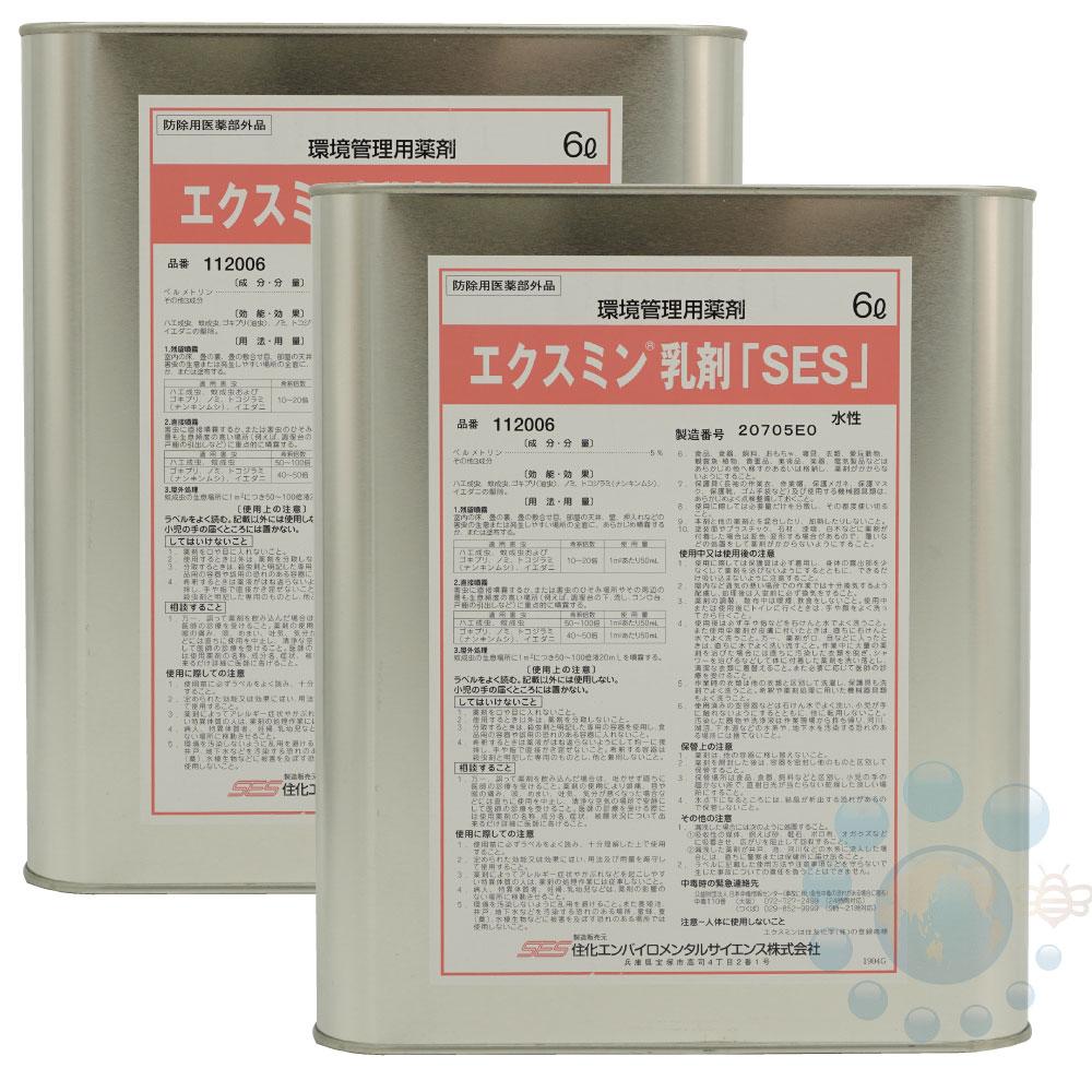 ゴキブリ ダニ ノミ トコジラミ駆除用 水性 エクスミン乳剤「SES」 6L×2本 業務用