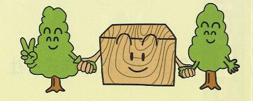 油性木材防蟻防腐剤 防虫 防カビ スーパーシロアリ退治 クリアー 4L×2本 ケミプロ化成
