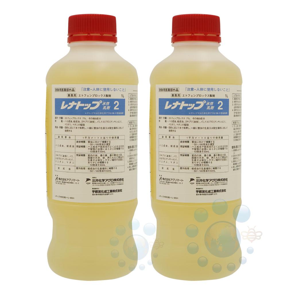 【お買い得2本セット 送料無料】 レナトップ水性乳剤2 1000ml×2本 業務用 ハエ 蚊駆除用殺虫剤