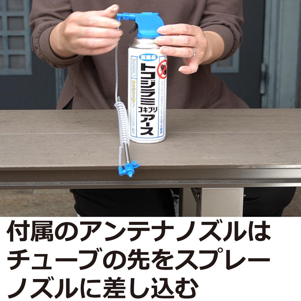 アース製薬 トコジラミ ゴキブリ アース 450ml 【第2類医薬品】 殺虫剤