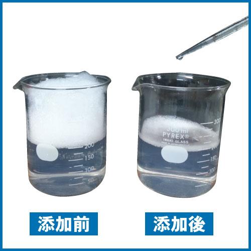 シリコーン系 消泡剤 EL-5000 4L×4 エマルジョン型 下水 排水処理施設用消泡剤【消防法非該当品】