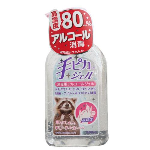 【送料無料】 健栄製薬 手ピカジェル 300ml [指定医薬部外品] 消毒用アルコールジェル アルコール80vol%