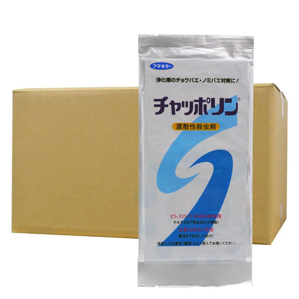 チャッポリン ロングサイズ×100枚 環境にやさしい浄化槽用蒸散性殺虫剤 【送料無料】