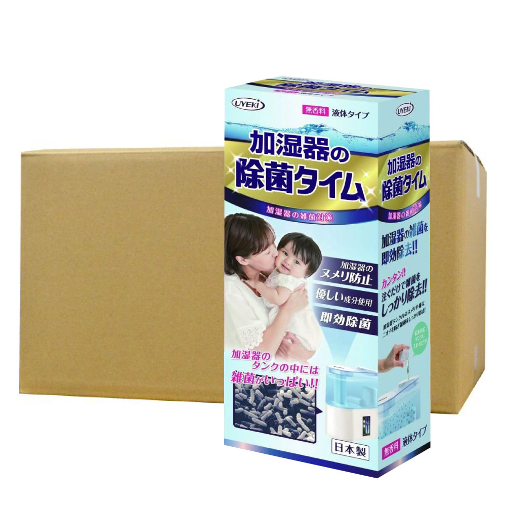 加湿器の除菌タイム 液体タイプ 500ml×24本ケース UYEKI(ウエキ) [空気清浄機 ウイルス 花粉 消毒 風邪予防]