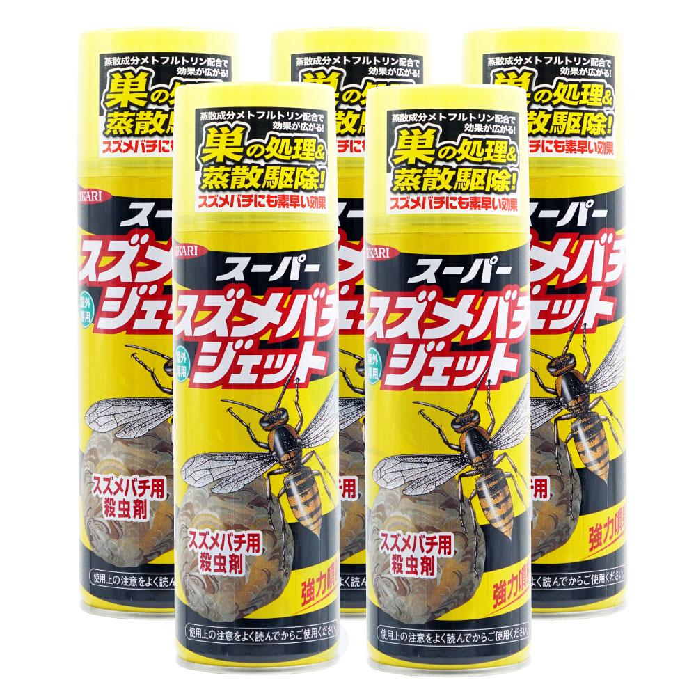 スーパースズメバチジェット 480ml×5本 スズメバチの駆除 巣の処理に スズメバチ退治