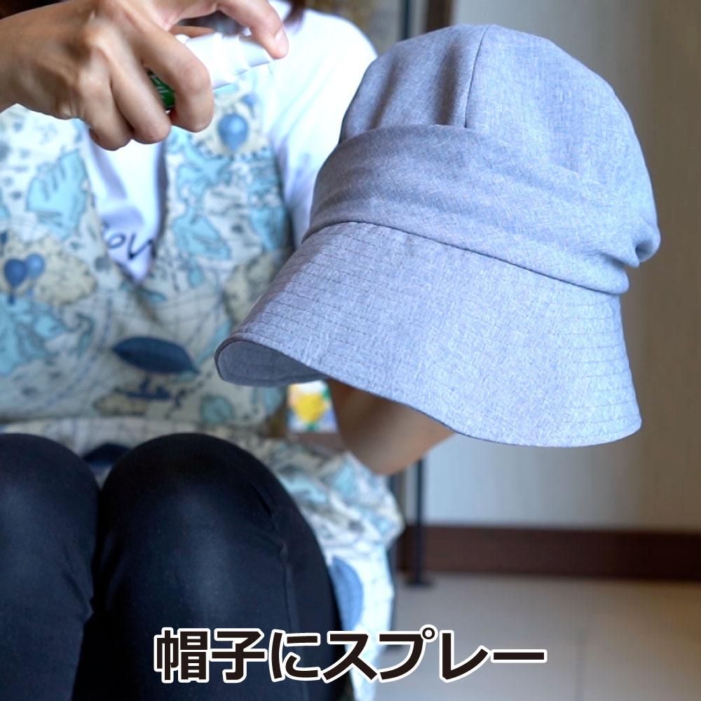 ヤマビル 忌避剤 ヒル下がりのジョニー 50ml×3本 携帯に便利なミニスプレー
