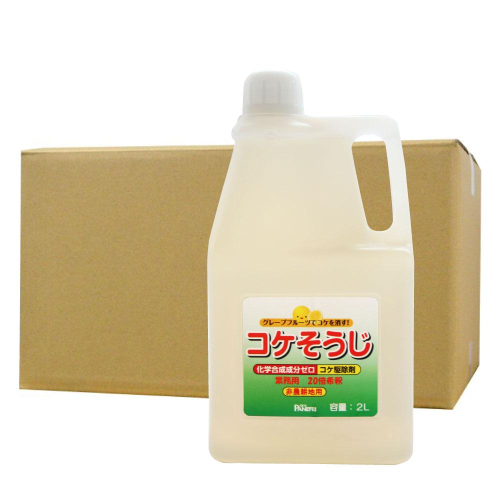 コケ駆除剤 コケそうじ 業務用濃縮液 2L×4本[非農耕地用]