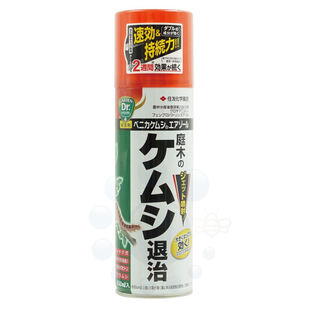 ベニカケムシエアゾール 450ml  殺虫剤