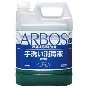 アルボース石鹸液iG-N 4kg 無香料 【医薬部外品】