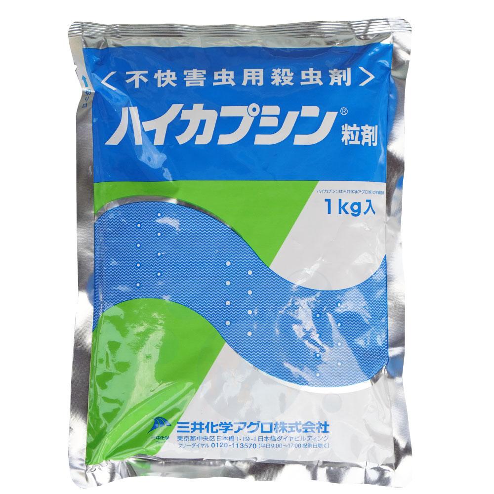 ハイカプシン粒剤 1kg袋入 ユスリ蚊幼虫駆除用粒状殺虫剤