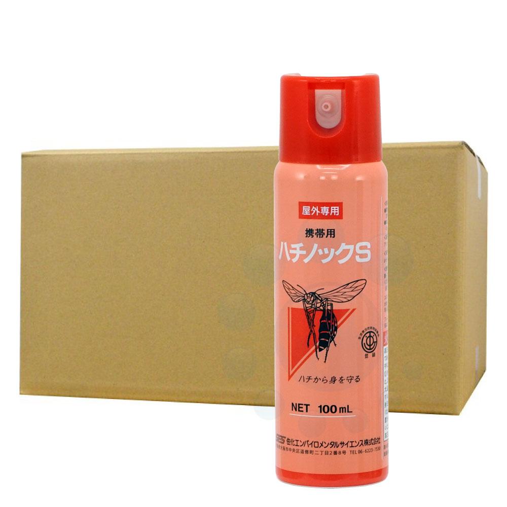ハチノックS 100ml×100本/ケース 携帯用 ハチに襲われた時の緊急避難用