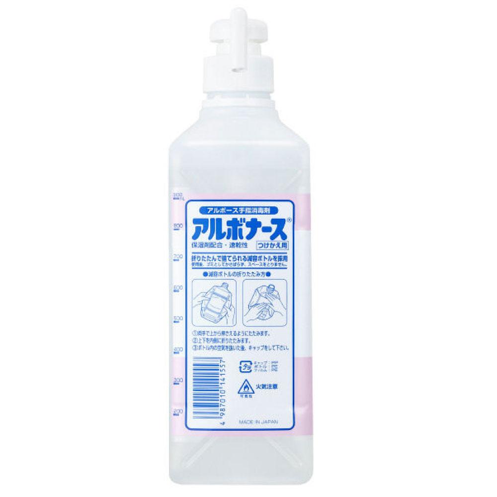 アルボース アルボナース 1L 【指定医薬部外品】 保湿剤配合 速乾性 アルコール手指消毒剤